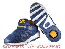 Роликовые кроссовки Heelys Rapido 770705