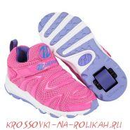 Роликовые кроссовки Heelys Rapido 770710
