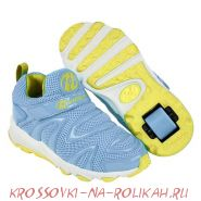 Роликовые кроссовки Heelys Rapido 770711