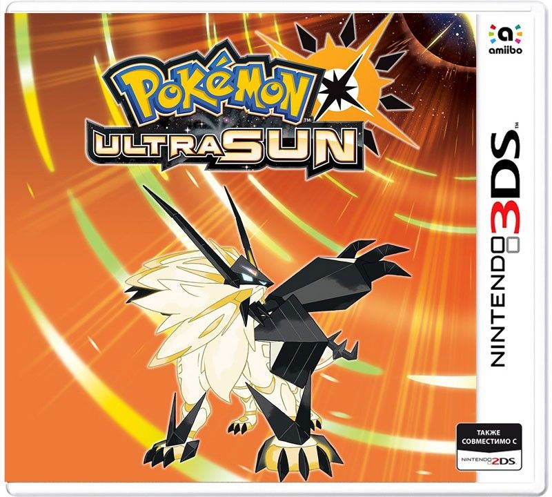 Игра Pokemon Ultra Sun (Nintendo 3DS)