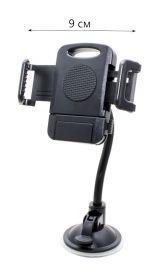 Автодержатель для смартфона (universal car holder)