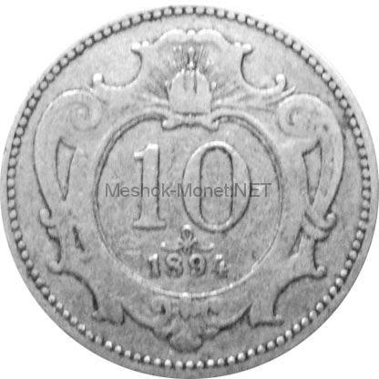 Австрия 10 хеллеров 1893 г.