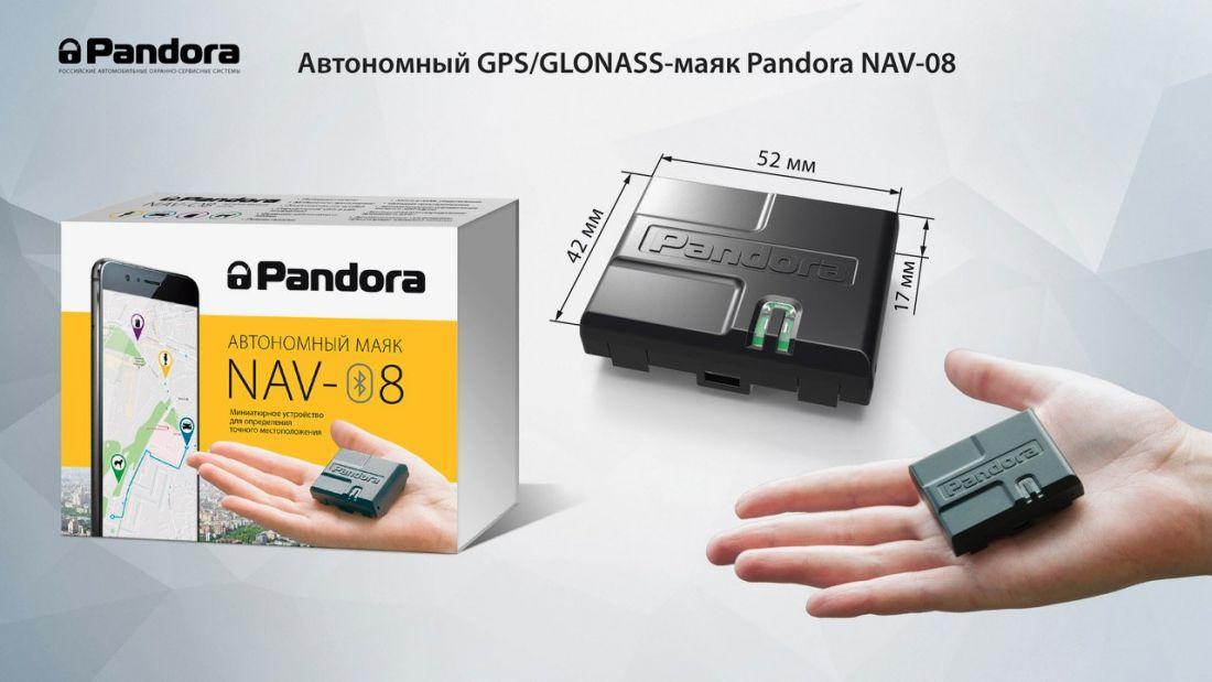 Противоугонно-поисковый навигационный комплекс Pandora NAV-08