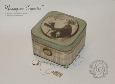 """Шкатулка """"Capucine"""""""