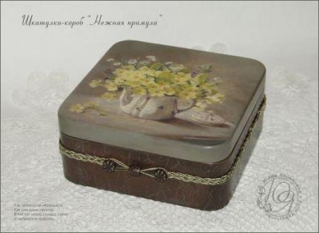 "Шкатулка-короб ""Нежная примула"""