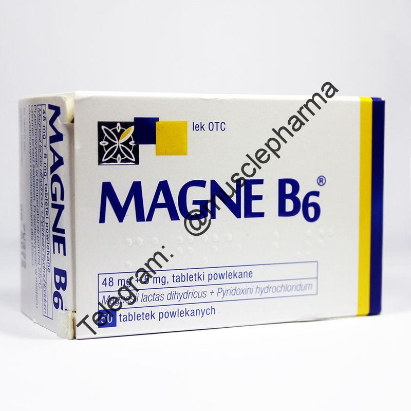 MAGNE B6 (МАГНИЙ Б6). ПОЛЬША ОРИГИНАЛ. 50 таб.  по 50 мг.
