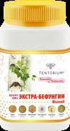 Экстра-Бефунгин мягкий (250 г)
