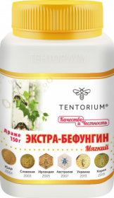 Экстра-Бефунгин мягкий (150 г)