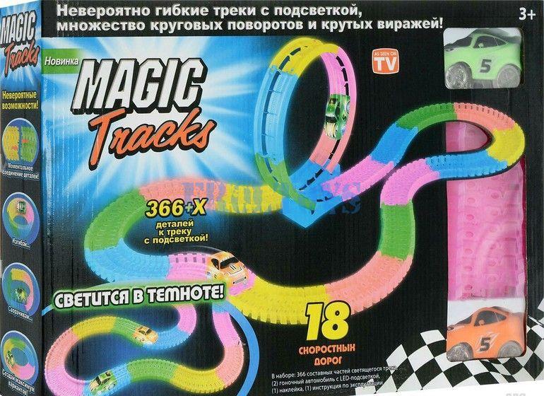 Трасса Magic Tracks 366+X деталей Мертвая петля