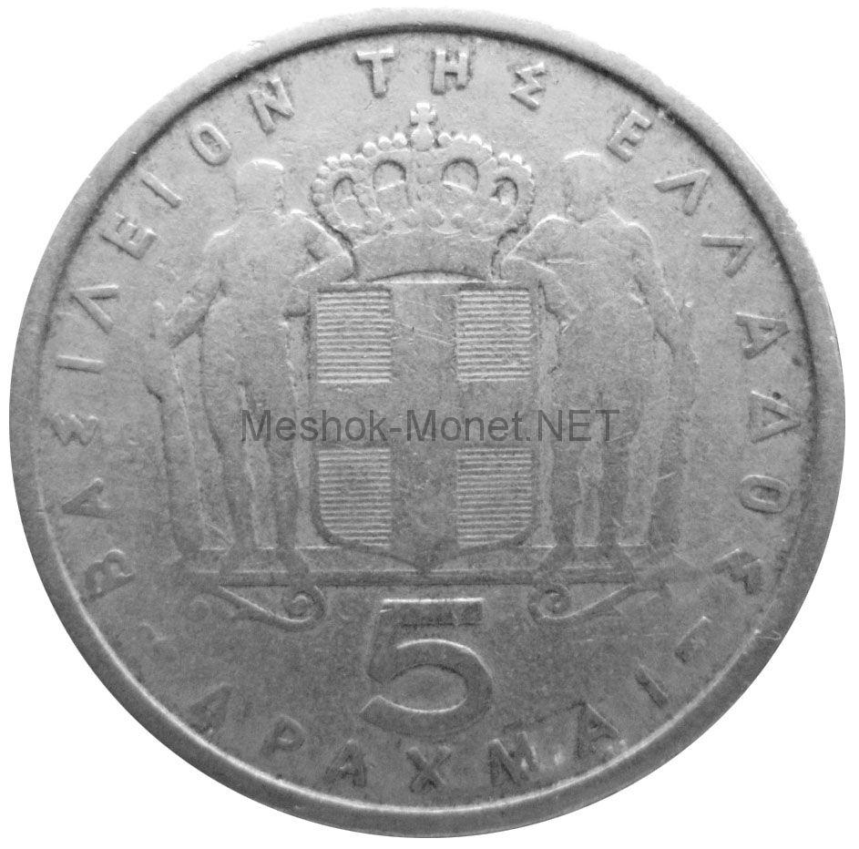 Греция 5 драхм 1954 г.