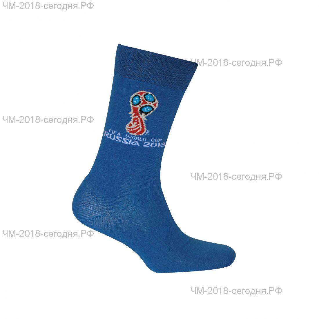 Носки с официальной эмблемой Кубок FIFA 2018 (синие)