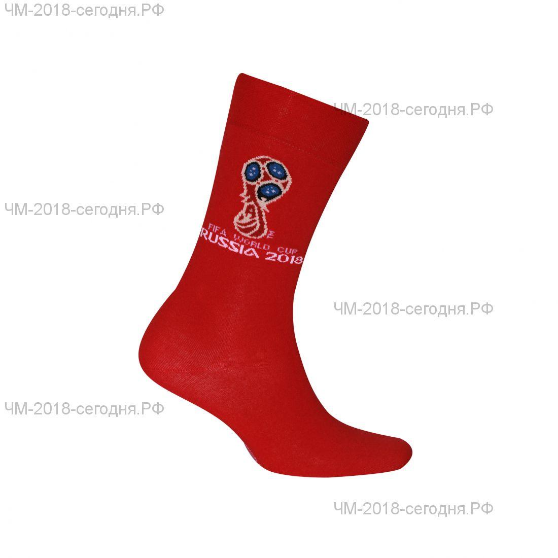 Носки с официальной эмблемой Кубок FIFA 2018 (красные)