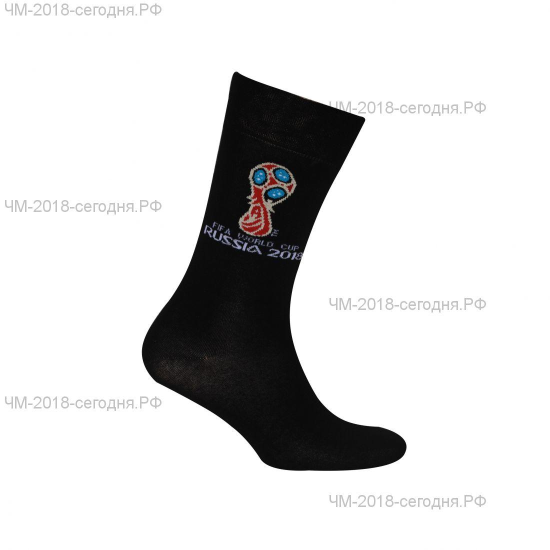 Носки с официальной эмблемой Кубок FIFA 2018 (черные)