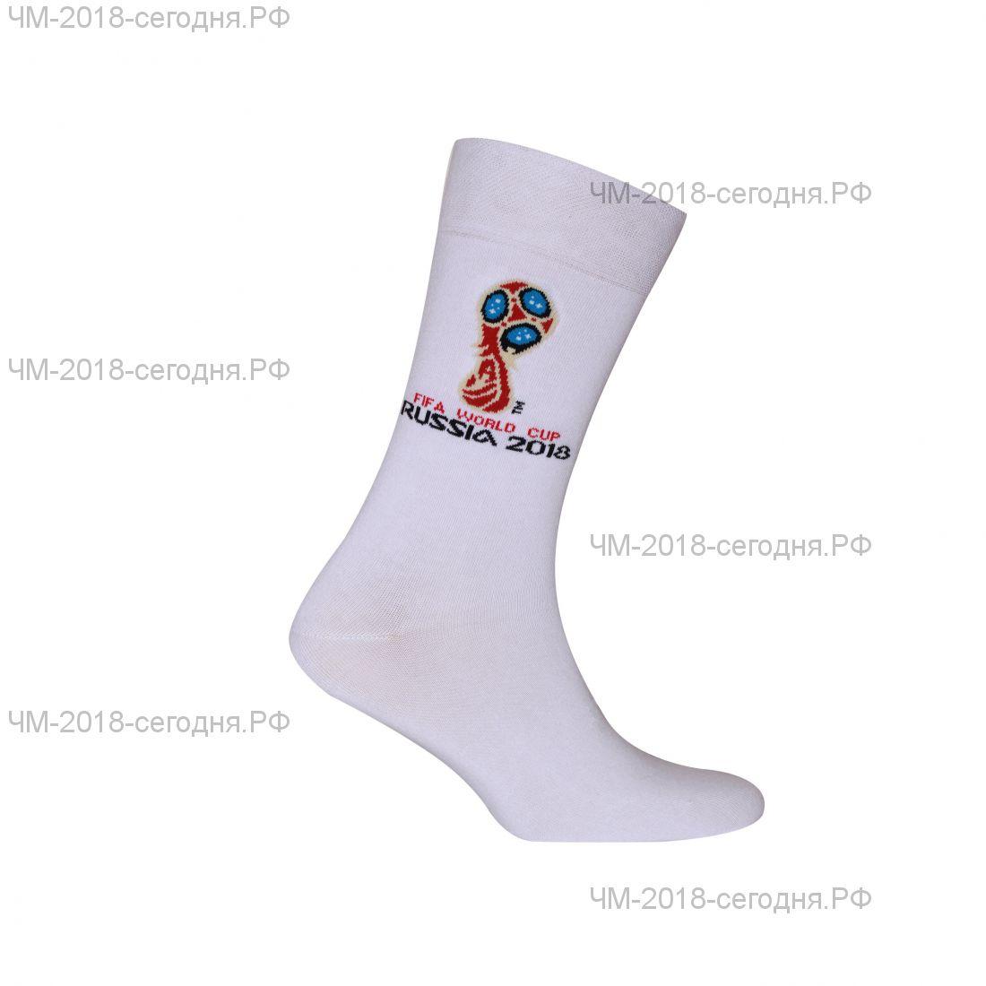 Носки с официальной эмблемой Кубок FIFA 2018 (белые)