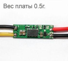 Микро стабилизатор 5V