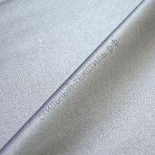 Ткань с пропиткой Metal argent