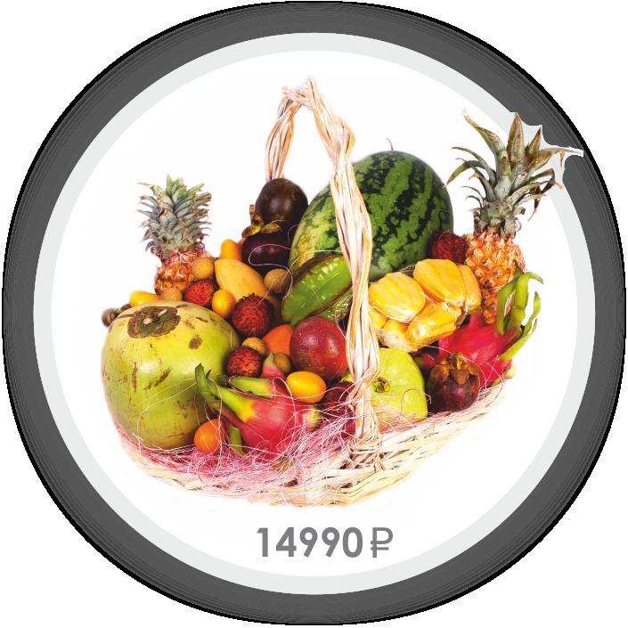Корзина с фруктами Символ года 2018 (18 видов фруктов)