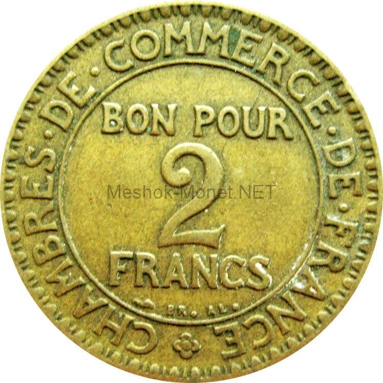 Франция 2 франка 1923 г.