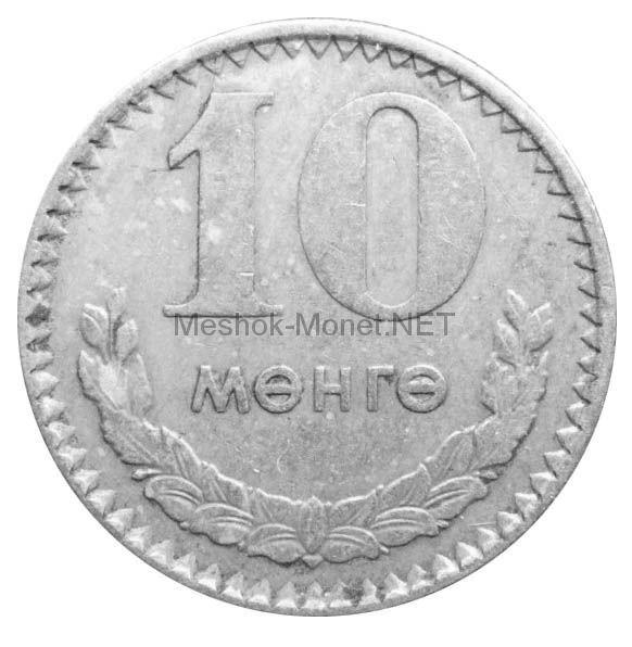 Монголия 10 менге 1970 г.