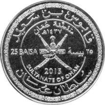 Оман 25 байз 2015 г.