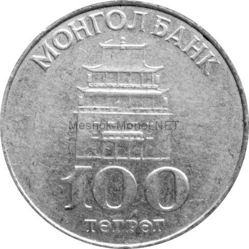 Монголия 100 тугриков 1994 г.