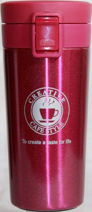 Термостакан Creative Cafe Style