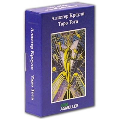 Таро Тота, русское издание