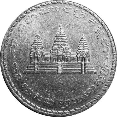 Камбоджа 100 риель 1994 г.
