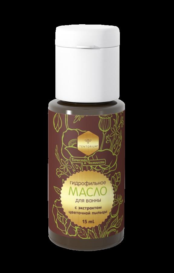 Гидрофильное масло с экстрактом пыльцы, 15мл