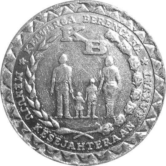Индонезия 5 рупий 1979 г.