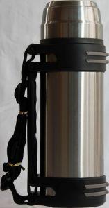 Термос Steel для напитков
