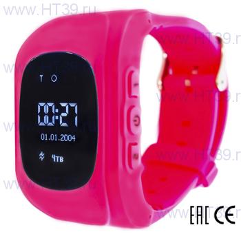 Детские часы Smart Baby Watch Q50 Pink