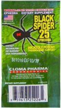 Жиросжигатель Black Spider 25 2 капсулы (Cloma Pharma)