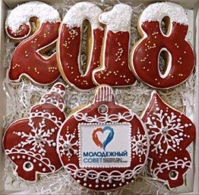 Корпоративные подарки новогодние Ginger Dream