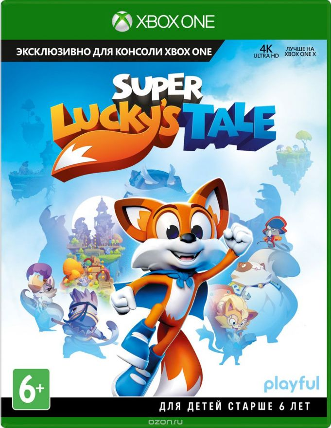 Игра Super Lucky's Tale (Xbox One)