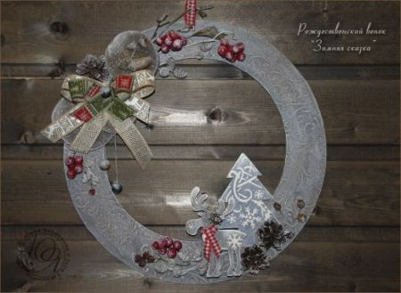 """Рождественский венок """"Зимняя сказка"""""""