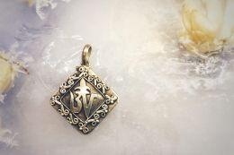 Открывающийся индийский кулон, серебряная коробочка с символом Ом (Москва)