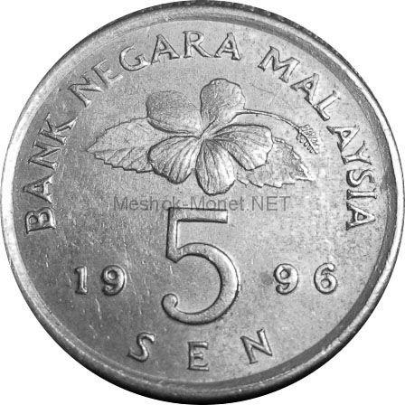 Малайзия 5 сен 1994 г.