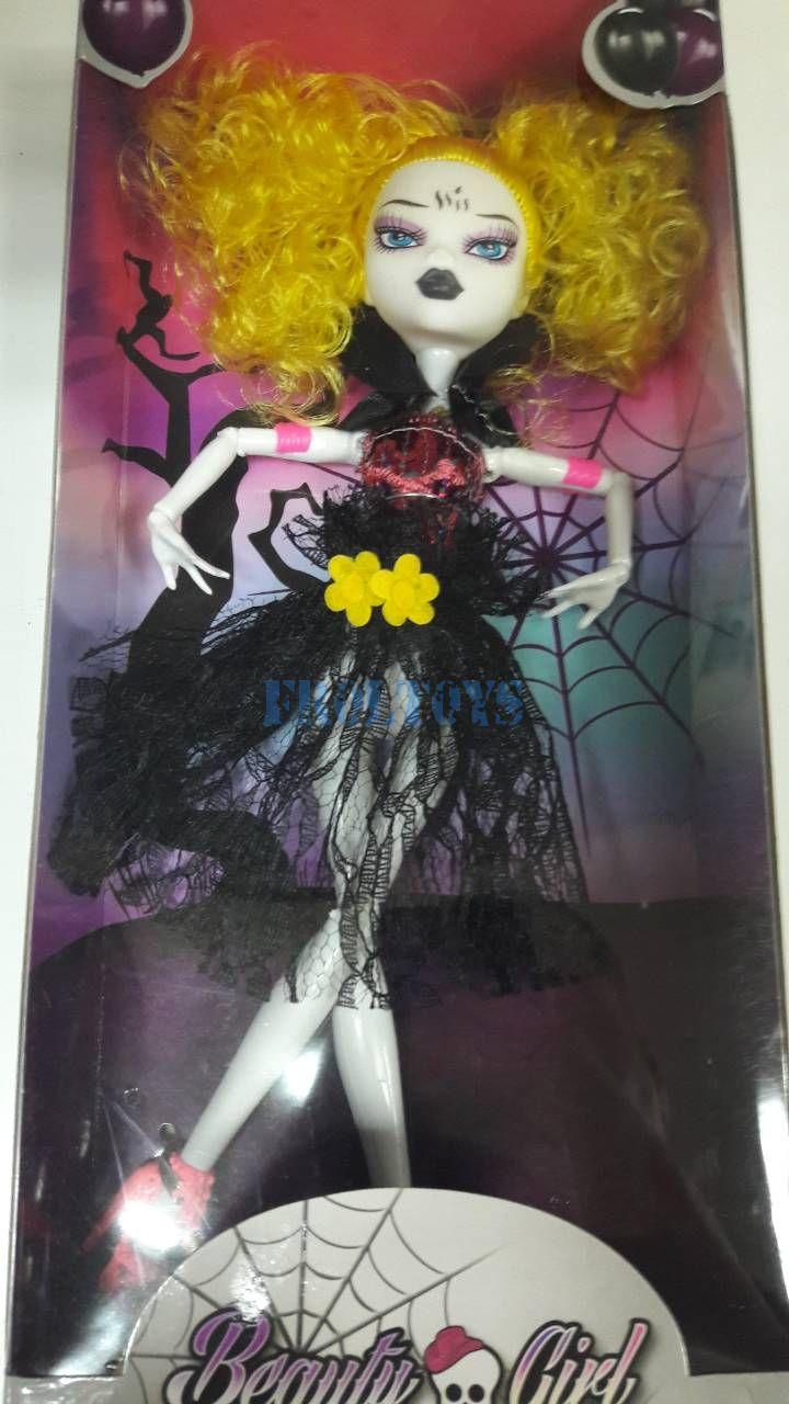 "Куклы ""Beauty Girl"" в ассортименте"