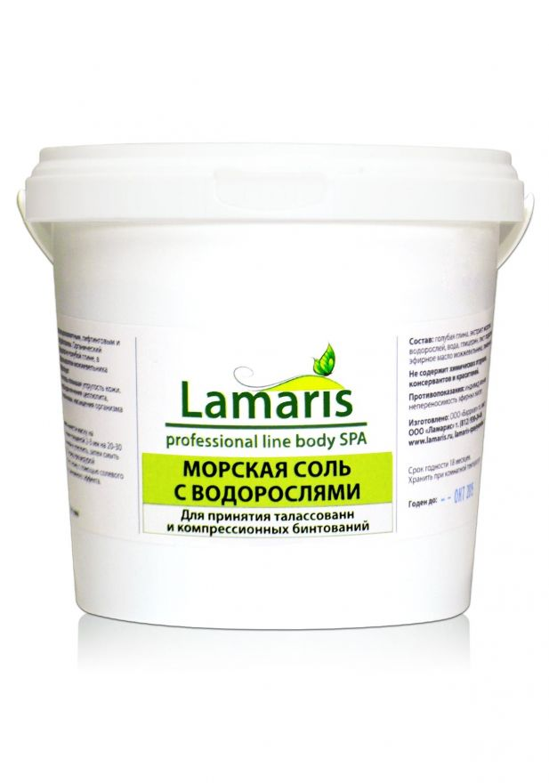 Lamaris Морская соль  с водорослями  1 кг