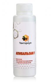 Апибальзам 1 (на растительном масле), 100мл