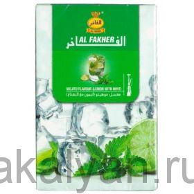 Al Fakher Mojito (Мохито)