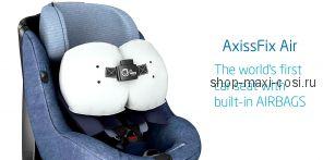 AxissFix Air (Макси Кози АксисФикс Эйр) Детское автокресло Maxi Cosi AxissFix Air i-size Isofix с 4 месяцев и до 4 лет