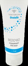 Молочко очищающее для лица Ovotelle, 75мл