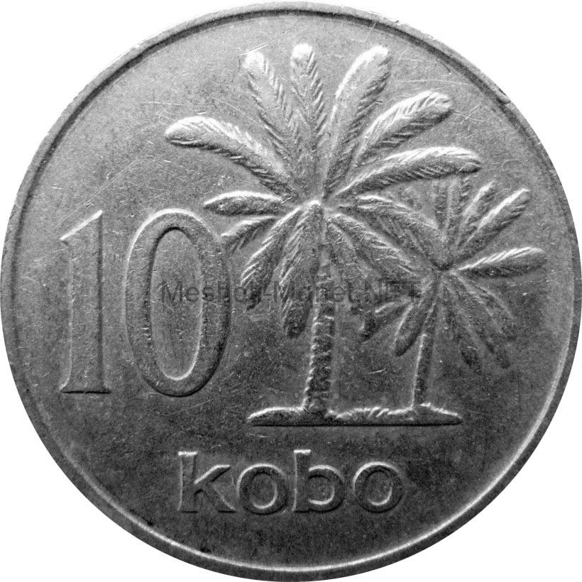 Нигерия 10 кобо 1973 г.