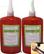унигерм 10  анаэробный герметик