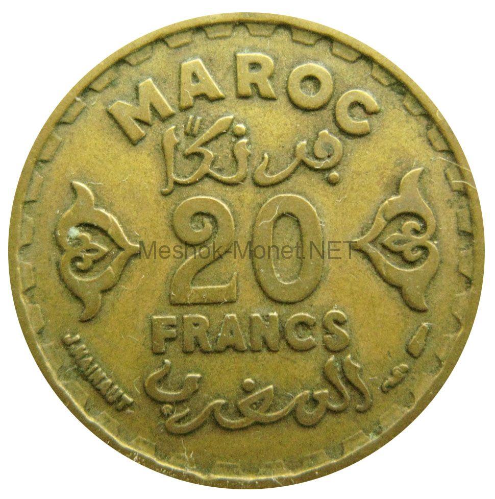 Марокко 20 франков 1952 г.