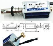 Электромагнит ТAU-0730S 12В, 15N