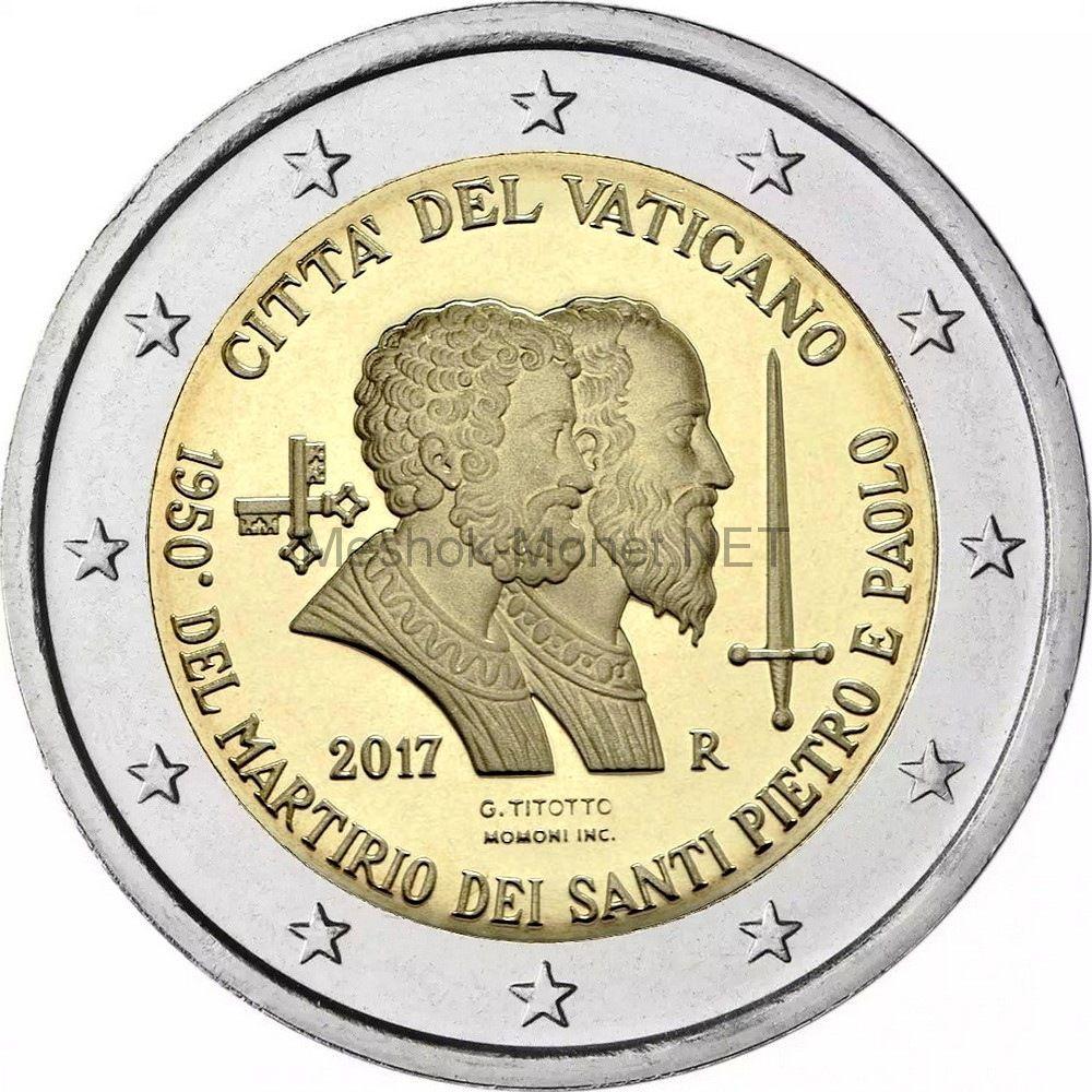 Ватикан 2 евро 2017, 1950-летие мученической смерти святых Петра и Павла