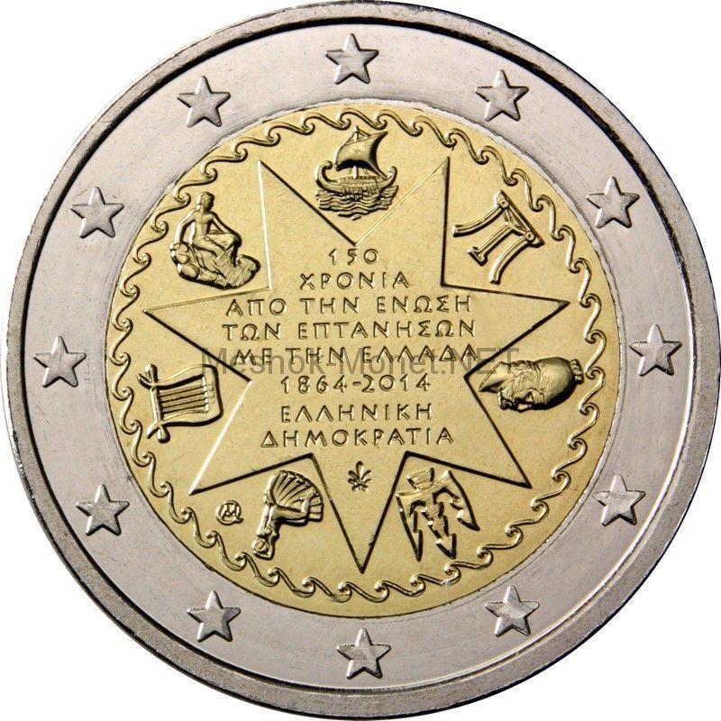 Греция 2 евро 2014 союз Ионических островов